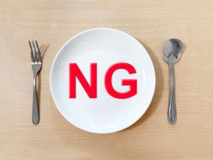 NGがお皿に乗っている