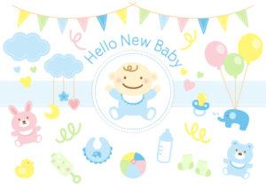 Hello New Baby