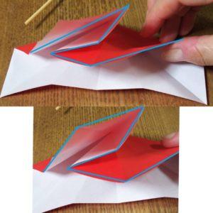 折った赤い折り紙