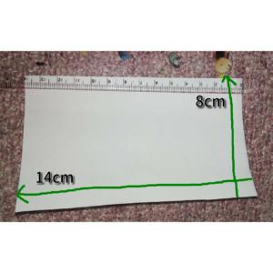 白い画用紙と寸法