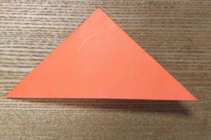 オレンジの折った折り紙