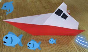 赤い折り紙で作った舟・船