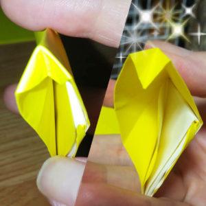 折り紙でできた長靴の平面の折り込み部分