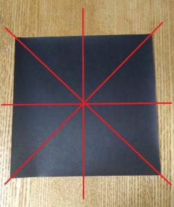 黒い一枚の折り紙