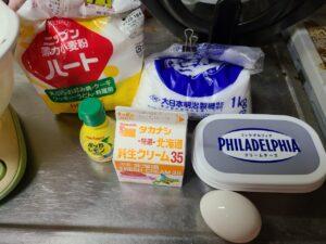 チーズケーキの材料